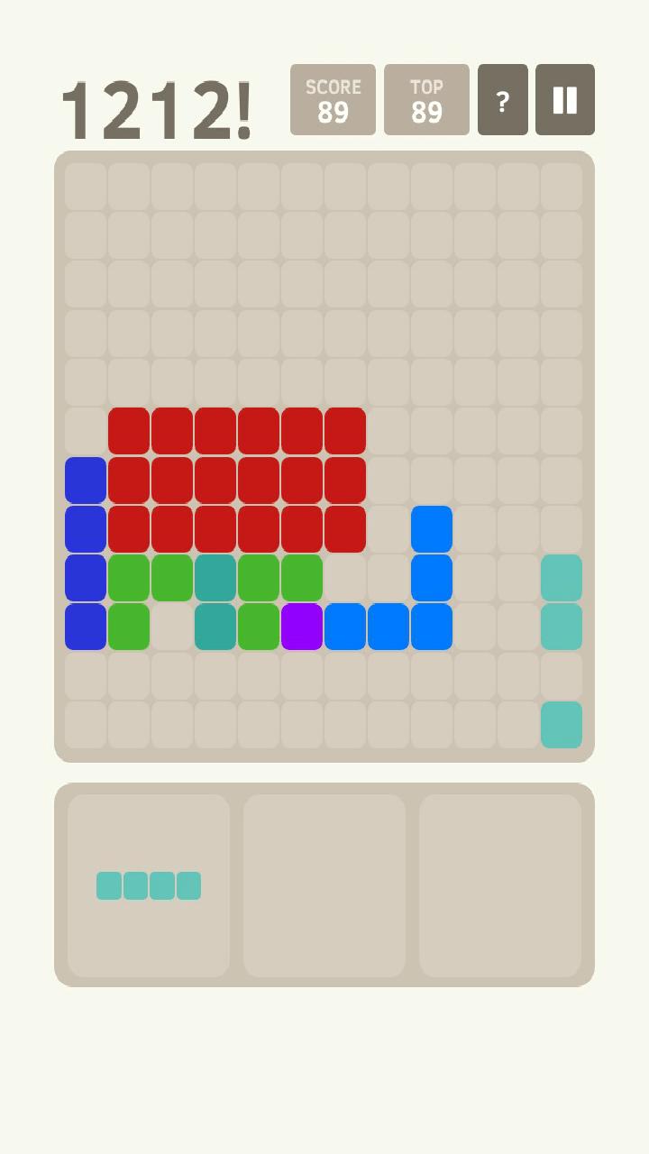 Play 1212!