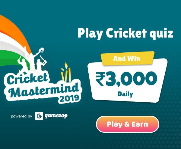 Cricket Mastermind 2019-Cricket Mastermind 2019-Cricket Mastermind 2019-通過回答簡單的問題測試您的板球知識,每天贏取3000盧比!